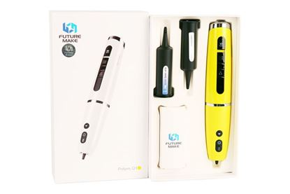 Picture of Future Make 3D Pen Yellow